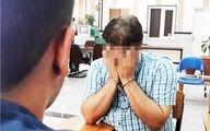 دکتر قلابی شیطانصفت دستگیر شد+عکس