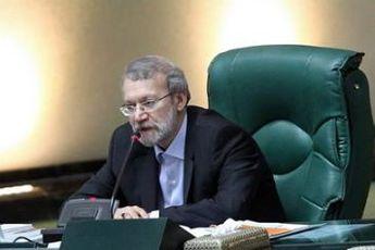 متن نامه مقام معظم رهبری به مجمع تشخیص درباره کمیسیون نظارت