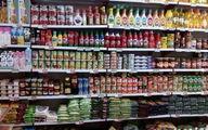 فروش آبجو به اسم دلستر در سوپرمارکتها