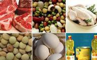انبار کالاهای اساسی چک می شود / مواد غذایی و کالاهای اساسی در اولویت بازرسی ها