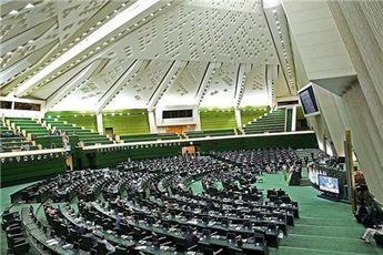 مجلس از ایجاد درآمد ۷۴ هزار میلیارد تومانی دولت جلوگیری کرد