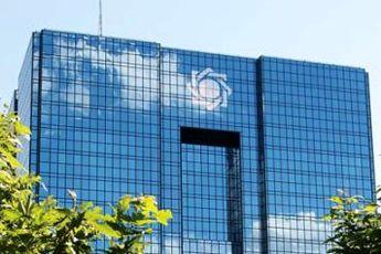 بانک مرکزی موظف به بستن حساب های غیرقانونی شرکت های دولتی شد