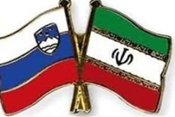 رییس مجلس اسلوونی به همراه هیاتی اقتصادی به تهران می آید