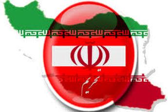 اعتراض کهنه سربازان آمریکایی به تحریم ایران