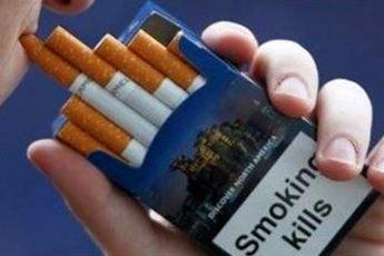 اخذ عوارض ۴۰درصدی از واردات سیگار آغاز شد