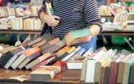 انتخاب شعار سی امین نمایشگاه بین المللی کتاب تهران / «یک کتاب بیشتر بخوانیم»
