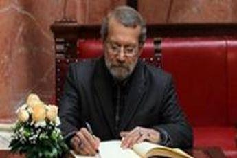 پیام تبریک لاریجانی به روسای مجالس کشورهای منطقه