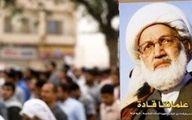 برگزاری مراسم تقدیر از رهبر مبارزان بحرین در دانشگاه امیرکبیر