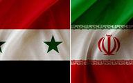 ایران ، حقش را از بازسازی سوریه می گیرد؟