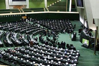مخالفت نمایندگان با برگزاری جلسه نوبت عصر مجلس برای بررسی لایحه مالیات ها
