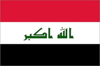 امیدواری دولت عراق برای سفر روحانی به این کشور