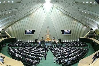 مجوز مجلس به اتحادیه صنفی برای وصول مالیات و عوارض