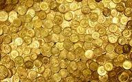 قیمت سکه کاهش می یابد ؟