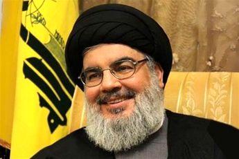 ایران از ما حمایت کند