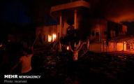 حمله آشوبگران به سرکنسولگری ایران در بصره