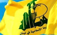 ستوده شدن نیروهای سوری توسط حزب الله لبنان