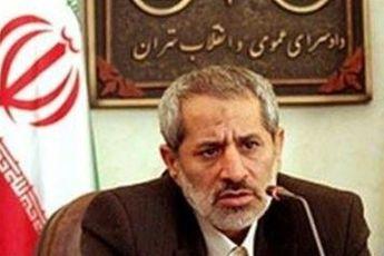 پرونده بابک زنجانی پرونده ای بزرگ در تاریخ قضایی ایران است