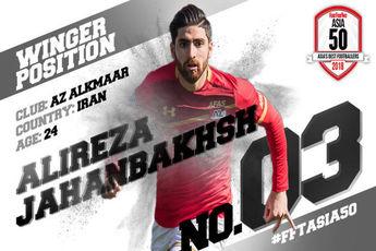 حضور پررنگ ایرانی ها، جهانبخش سومین بازیکن برتر قاره کهن