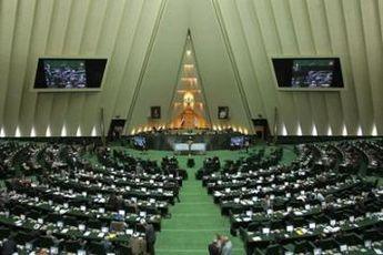 ارجاع بند معافیت مالیاتی درآمد صادرات مواد خام به کمیسیون اقتصادی