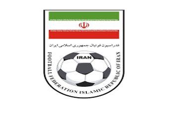 سرانجام برگزاری بازی ایران - ازبکستان در شب قدر