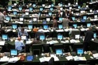 فعالیت های قرآنی با مجوز وزارت ارشاد از پرداخت مالیات معاف شدند