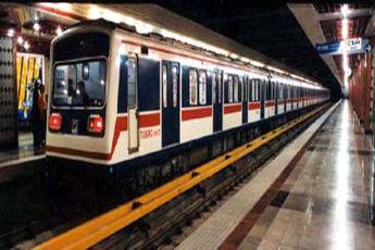 تسهیلات شرکت بهره برداری مترو در ایام بزرگداشت ارتحال امام(ره)
