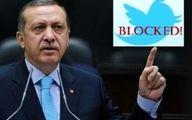 توئیتر در ترکیه فیلتر شد