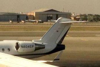 هواپیمای آمریکایی فرود آمده در ایران تحت اختیار غنا بوده است