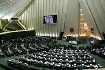 نامه رئیس مجلس به کمیسیون ها برای تایید نظر مجمع تشخیص در بررسی طرح ها و لوایح