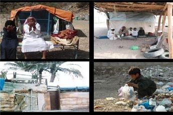 ۱/۵ میلیون خانواده از فقر نجات پیدا کردهاند