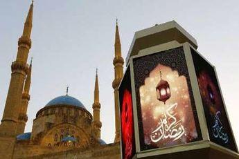 پنجشنبه نخستین روز رمضان در لبنان، فلسطین و اردن