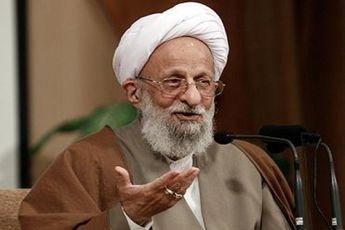 آیت الله مصباح از جبهه نیروهای انقلاب اسلامی حمایت نمی کند