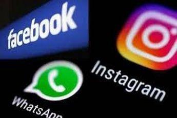 قطع جهانی فیسبوک، واتس اپ و اینستاگرام