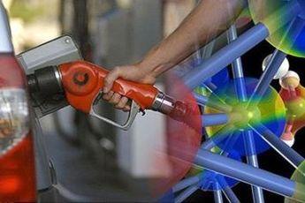آیا بنزین پتروشیمی در تهران توزیع شده است؟
