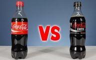 آیا نوشابه های بدون قند واقعا شکر کمتری دارند؟ / فیلم