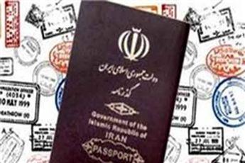 هزینه صدور گذرنامه افزایش یافت