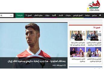 اشرف حکیمی ستاره مراکش دیدار با ایران را از دست داد