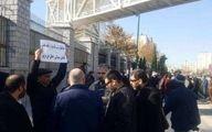 تجمع متقاضیان خودرو مقابل مجلس