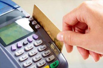 محدودیت تراکنش بانکی برای هر کدملی آغاز شد