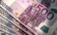 فروش  ارز مسافرتی در شعب بانک ملی به مدت 3 روز