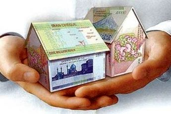 کمترین آورده برای خرید خانه در تهران چقدر است؟