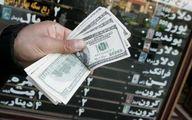 بانک مرکزی هرچه سریعتر در بازار مداخله کند