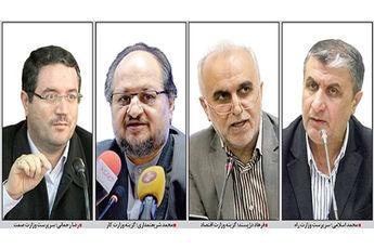 هر چهار وزیر پیشنهادی روحانی رأی آوردند