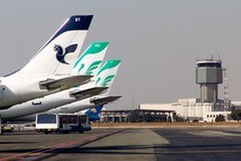 ورود ۱۷ هواپیما به ناوگان هوایی کشور