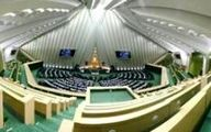 دیدار جمعی از نمایندگان مجلس سوئیس با گروه دوستی پارلمانی ایران و سوئیس