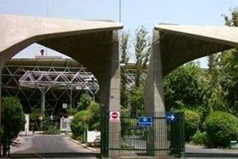 حاشیه های جلسه انتخاب رئیس دانشگاه تهران: خبرنگاران پشت میله ها!