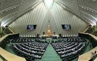 ارجاع بررسی موارد جرم مالیاتی به کمیسیون اقتصادی مجلس