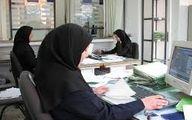 ساعت کاری ادارات استان تهران به حالت اولیه بازگشت