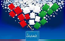 اطلاعات و سوابق نامزدهای انتخابات ریاست جمهوری1400