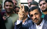 هواداران احمدی نژاد: احمدی نژاد برای ما تمام شد + عکس